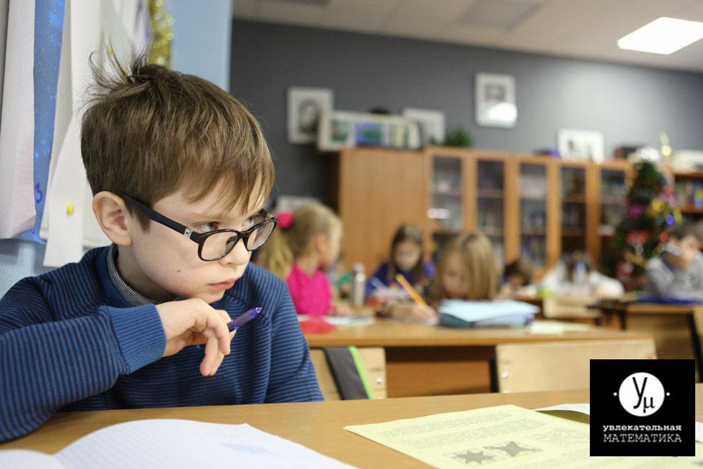 УМ-увлекательная математика - детская студия Фрактал фото